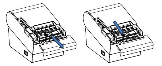 80mm热敏小票打印机