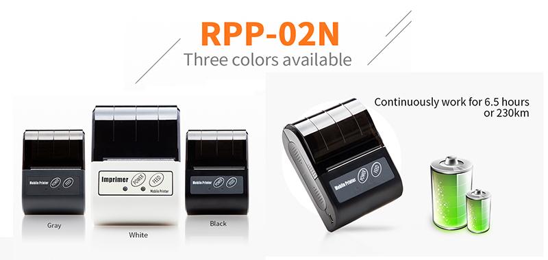 容大科技RPP02N便携打印机,移动办公新趋势  第2张
