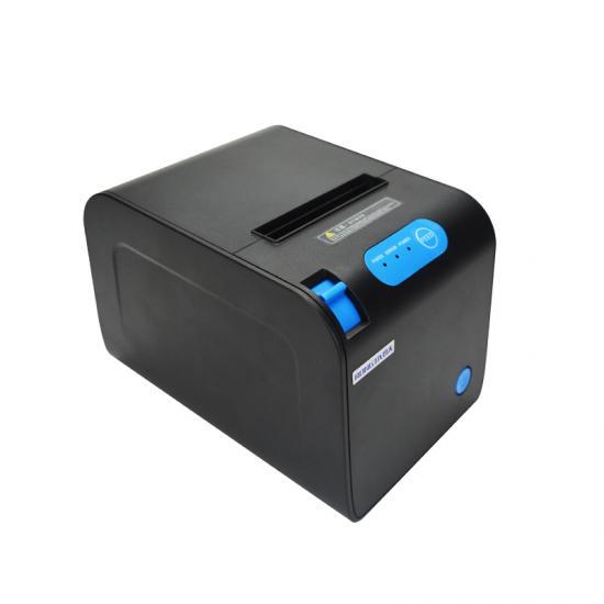 容大票据打印机(RP58 RP76 RP80)集成工具下载